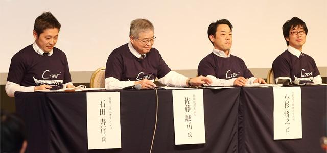 2013年 成功事務所の事例発表
